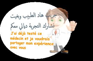medecin-teste